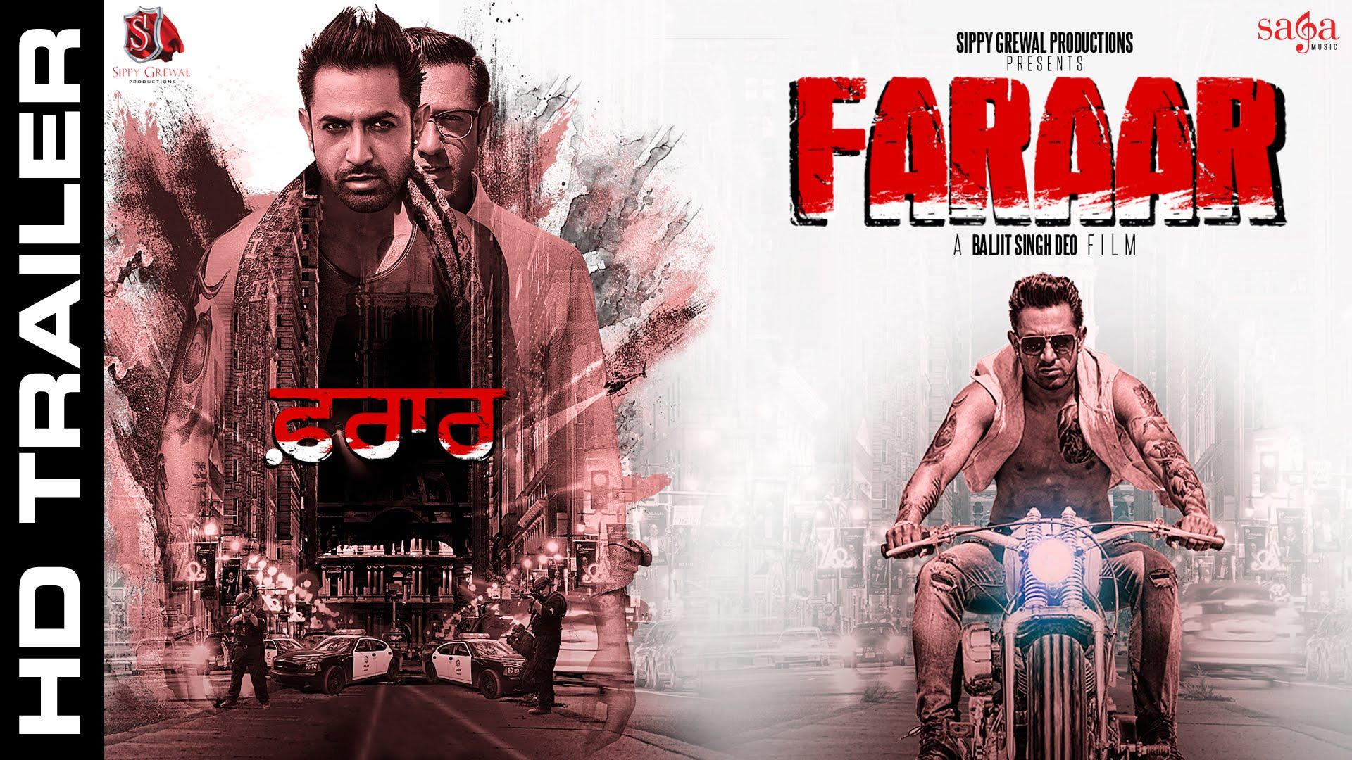 Punjabi Movie Faraar Trailer