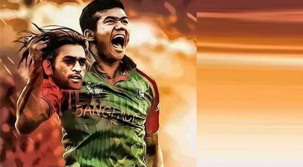 Picture of Taskin Ahmed holding MS Dhoni's Chopped Head Ahead of India