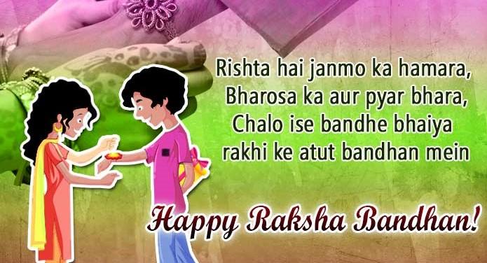 Rishta hai janmo ka hamara, Bharosa ka aur pyar bhara, Chalo ise bandhe bhaiya rakhi ke atut bandhan mein Happy Raksha Bandhan to My Dearest Brother!!